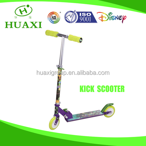 stores kick sports scooter.