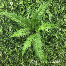 Flowerking brand artificial leaves for decoration 9 leaves artificial Persian grass docorative greenery