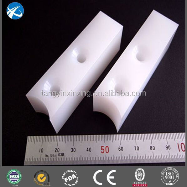 UHMWPE\/polyethylene special shape machinery parts with good mechanical property