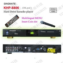 Porfessional KTV Karaoke player with HDMI ,Support VOB/DAT/AVI/MPG/CDG/MP3+G songs ,Insert COIN