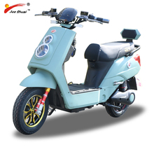 Hybrid moped for Adults with CE and ROHS Certificate (JSE211)
