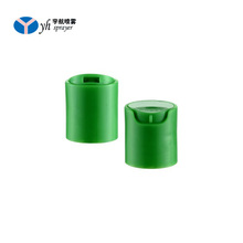 Hot sale 20mm disc top cap plastic bottle cap seal for sale