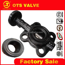 BV-LY-0239 small black bare stem valve with actuator butterfly valve