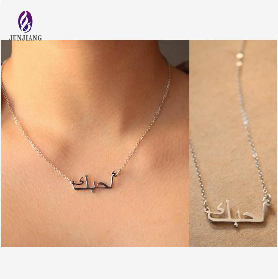 Creative top sale necklace fashion alloy silver custom love arabic word meaning