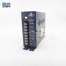 China Guangdong 5v power supply constant current limiting switching power supply