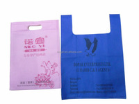 2016 hot sale reusable recycled supermarket shopping ultrasonic hot-stemp T-shirt pp non woven heat sealed bag
