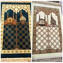 comfortable portable mosque muslim prayer carpet rugs
