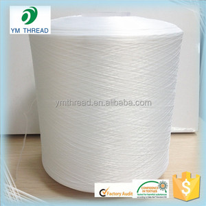 DTY 75/36/2 SIM high stretch yarn raw white for narrow ribbon