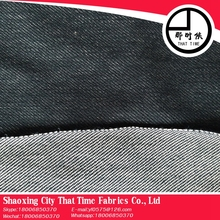 new china products quality That Time slub crosshatch lyocell denim fabric for sale