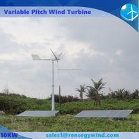 Home small wind electric turbine connect solar panel controller inverter hybrid power off grid system