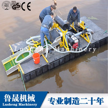Mini Gold Dredge Pontoons/Mini Portable Gold Dredge for Sale