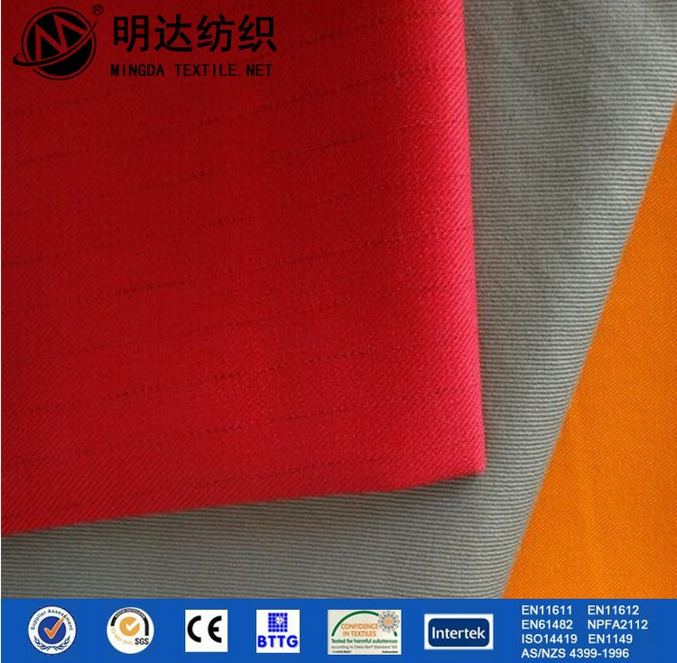 New manufacture Heat proof anti fire aramid iiia fabric fire resistant fabric with favtory price