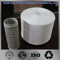 New product: Wholesale 100% Spun Polyester Yarn in Plastic Cone for Dyeing or Sewing Thread