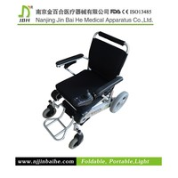 mobility electric folding tricycle wheelchair cost
