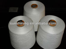100% cotton gassed mercerized yarn