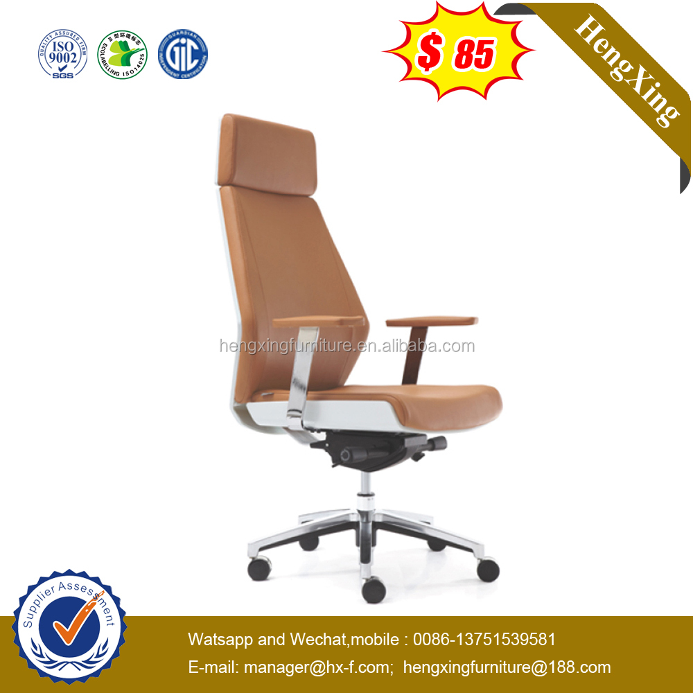 Ergonomic PU uploster office star parts office chair(HX-NH073)