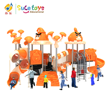 Hot Sale China Cheap Kids Large Outdoor Playground Plastic Toy Slide Set Equipment For Children