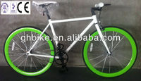 700C cheap price fixed gear fixd gear single speed track bicycle