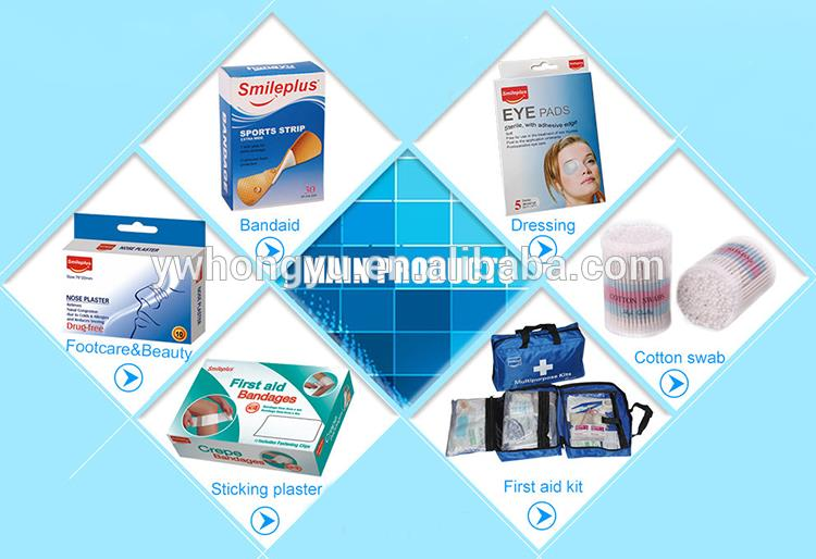 good quality wholesale first aid kit for sale