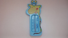Cute Wireless baby thermometer on sale custom made color
