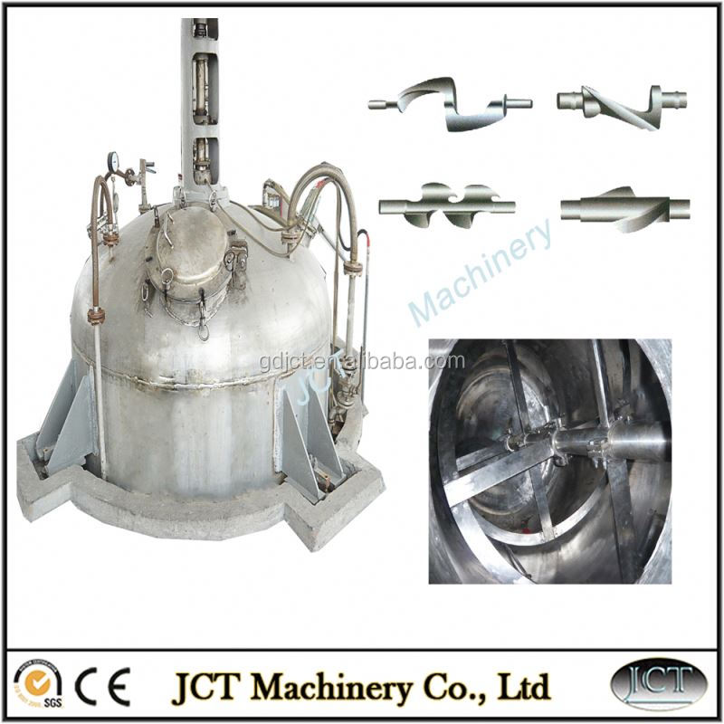 China chemical dispersing 1000l plastic resin reactor for water-based resin mixing equipment