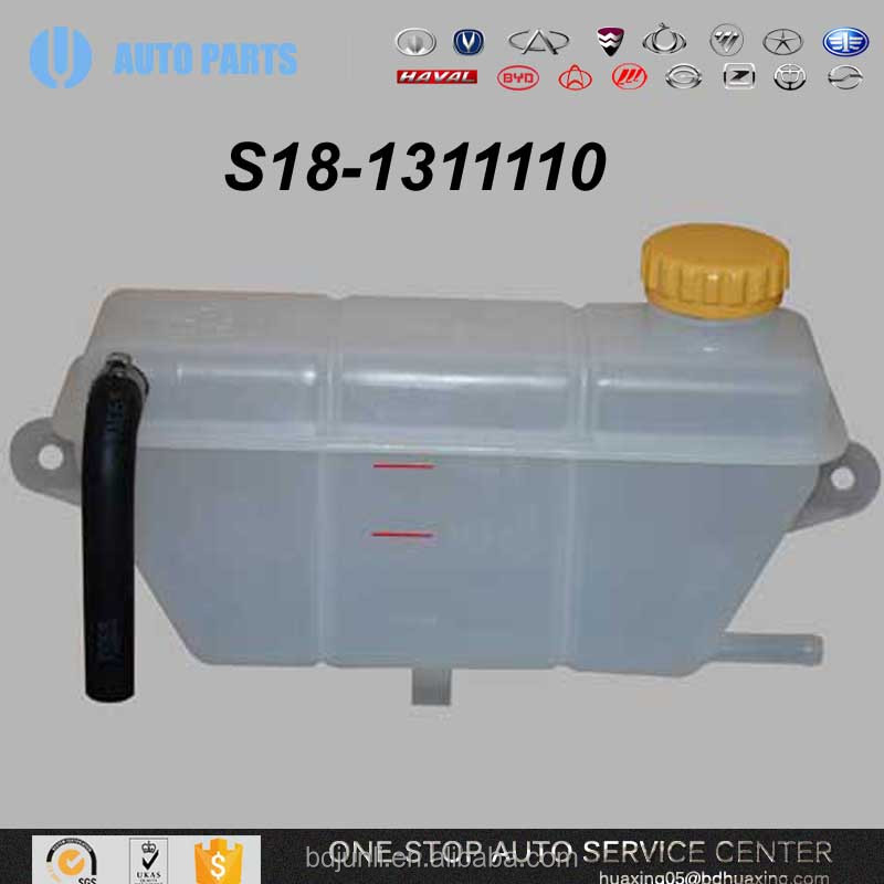 S18-1311110 EXPANSION TANK ASSY CHERY AUTO SPARE PARTS CAR CHINESE SUPPLIER BEST PRICE FROM HEBEI BAODING CITY