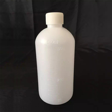 Laboratory 100ml Plastic Narrow Mouth Reagent Bottles With Scale