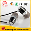 MX159 Best price cheap earphone in-ear earphone for promotion