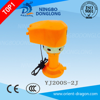 YJ200S-2J 220V Industrial Small Plastic Water Pump Cooler Water Pump