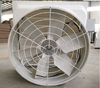 HY NEW fiber glass exhaust fan industrial wall mounting type