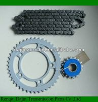 2014 new type 1045# steel high quality motorcycle part motorcycle sprocket /supra motorcycle sprocket for honda