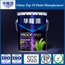 Hualong Air Cleaning Mildewproof Coating Interior Alkali-Resisting Wall Primer Paint