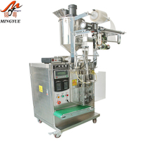 China manufacture jelly plastic bag small automatic liquid filling sealing machine