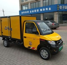 Mini high speed CE certified 4 wheel cargo electric pickup t