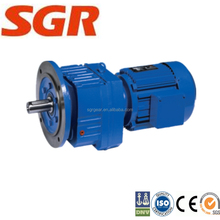China supplier inline helical gearbox for agitator