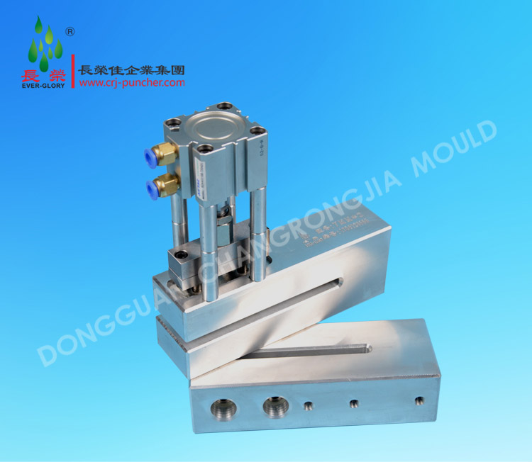 Pneumatic 2 Hole Puncher for Plastic Bag