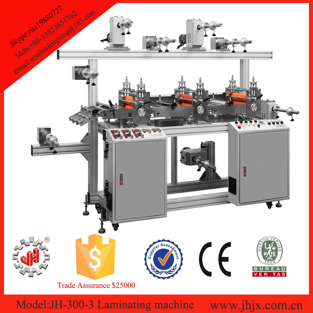JH-300 Multi-layer Laminating machine for screen guard made in China