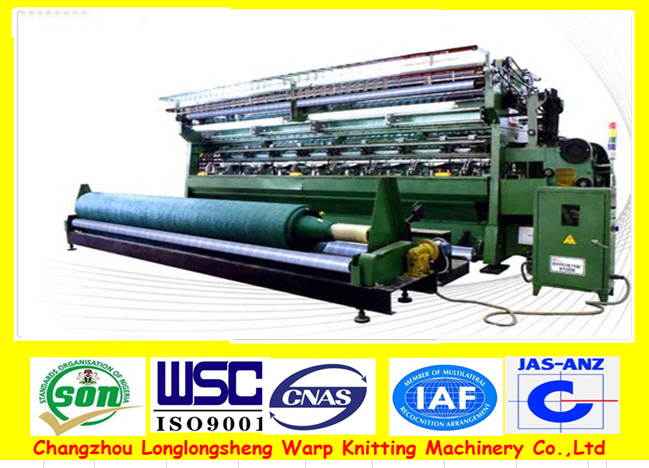 High-quality wide polymerize green shade net specifications knitting machines