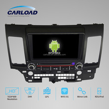 Sepcial 8 inch 2din Mitsubishi Lancer Car DVD with GPS