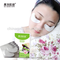 Collagen Skin Care Factory Supplied Anti Wrinkle Brightening Contain 8 pairs Hydrogels Eye Patches For Woman
