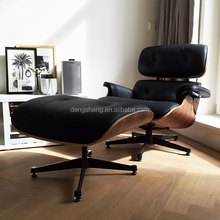 lounge chair emes chair living room furnitures