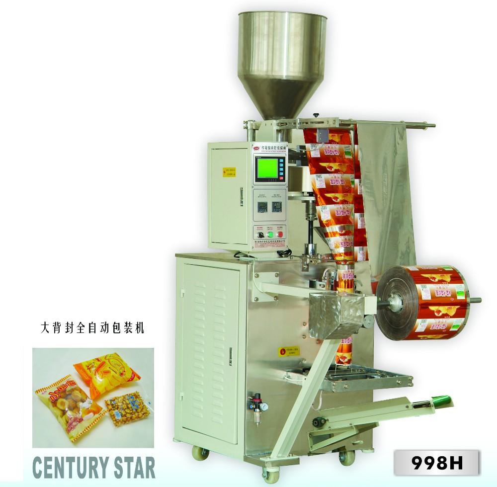 Electronic Ese Pod Coffee Machine high quality ese pod coffee machine suppliers and manufacturers at alibaba com