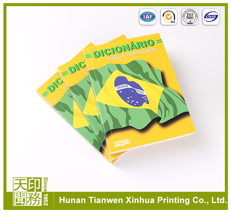 Hardcover high quality cheap perfect binding book printing