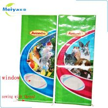 China pp woven laminated animal feed packaging bag , plastic packaing bag with zipper and handle