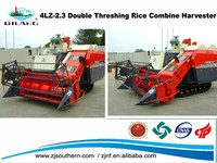 combine harvester chain paddy price combine harvester agriculture combine harvester