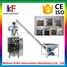 coconut candy packing machine with CE, ISO9001