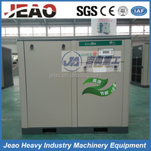 22KW Motor Driven Stationary Screw Industrial Air Compressor Prices