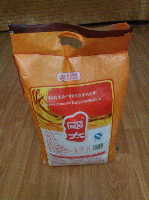 bopp laminated pp woven rice bag size
