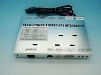 EGLOBER OPEL 2012 car TV video interface