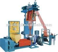 600mm width two-colour L/HDPE plastic film blowing/extruder/extrusion machine